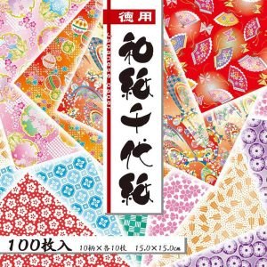Papel japonés Origami