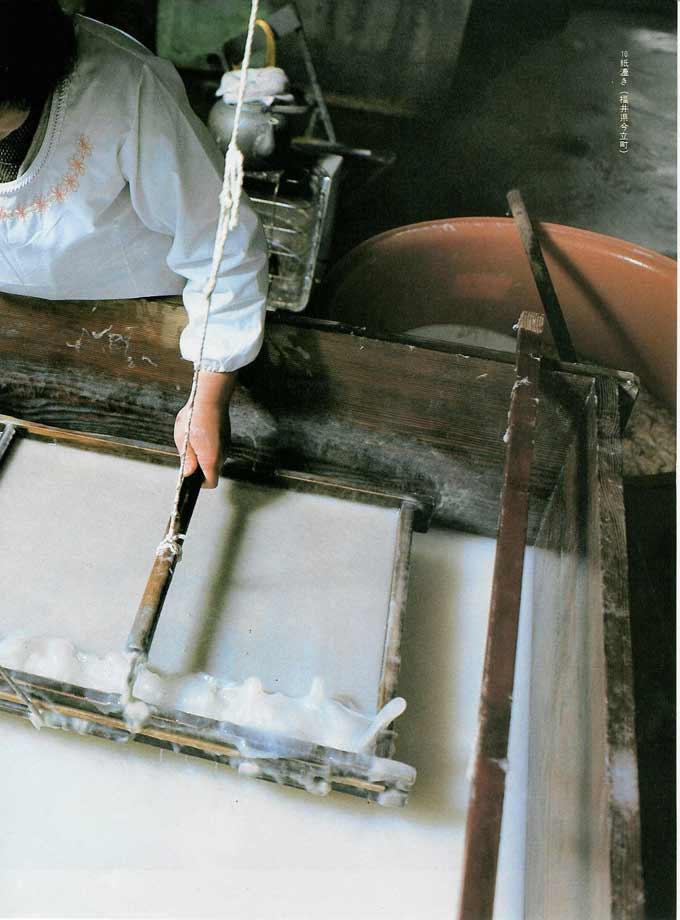 pasta de papel japones