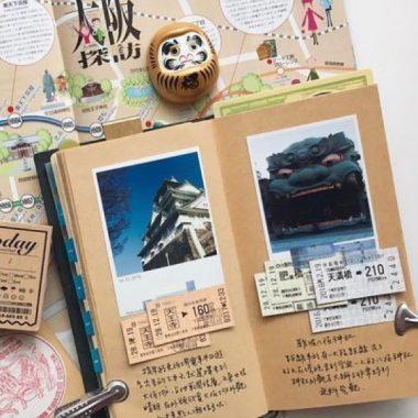 imagen-post-cuaderno-viaje